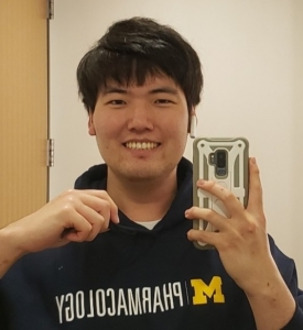 Jae Hyun Kim, M.S.